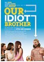 Kinoplakat Our Idiot Brother