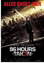 Kinoplakat 96 Hours Taken 3