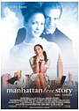 Kinoplakat Manhattan Love Story