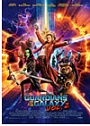 Kinoplakat Guardians of the Galaxy