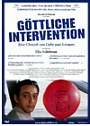 Kinoplakat Göttliche Intervention