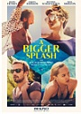 Kinoplakat A Bigger Splash