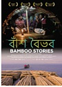 Kinoplakat Bamboo Stories