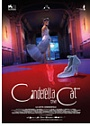 Kinoplakat Cinderella the Cat