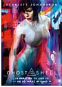 Kinoplakat Ghost in the Shell
